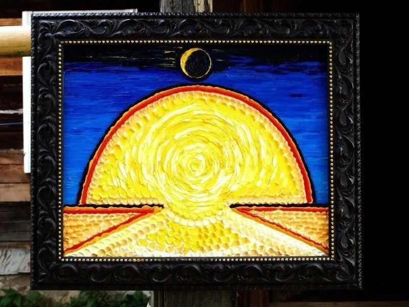 Солнце прогоняющее Луну
