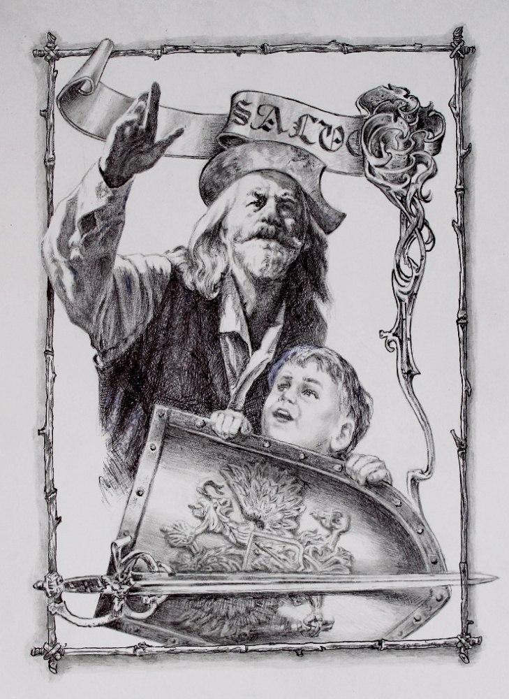Дон Кихот и Маленький Принц