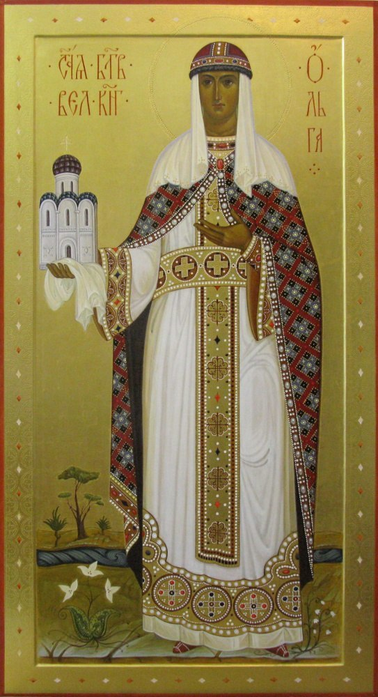 Св. равноапостольная великая княгиня Ольга