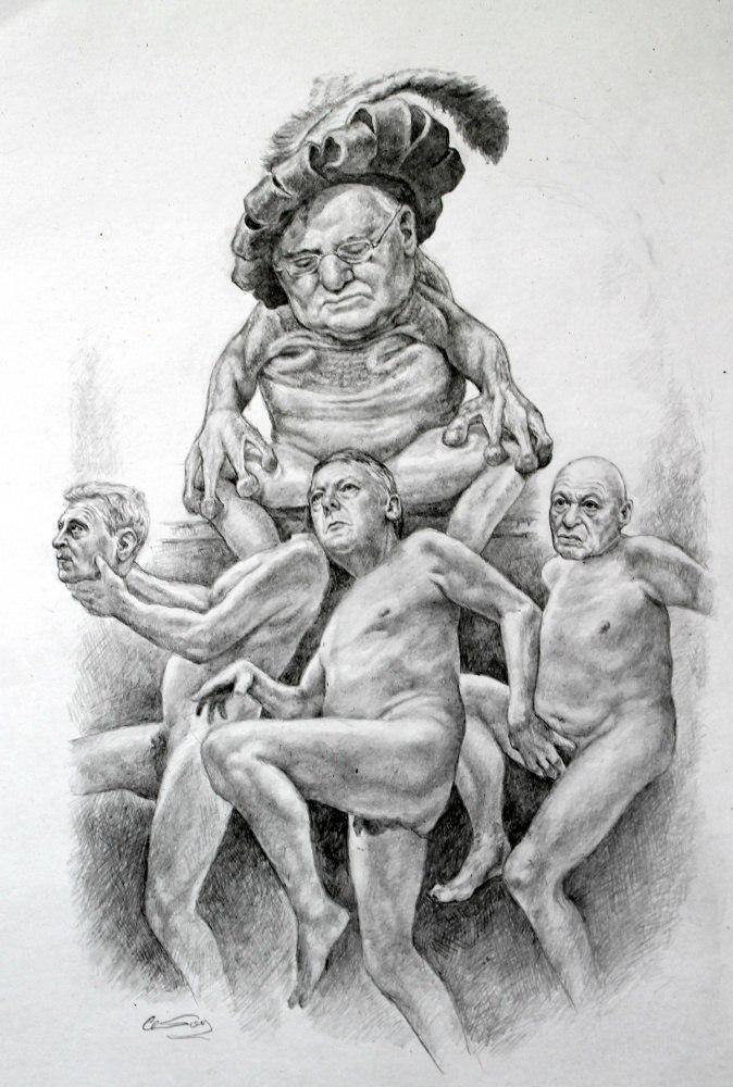 Пляски сатанистов