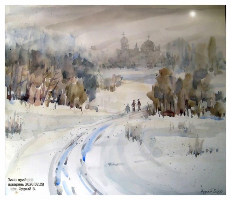 Зима прийшла _акварель2020_ 38х34см