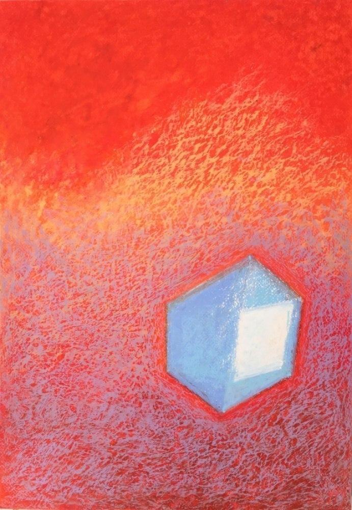 объект 20042021 (сквозь очистительный огонь любви)