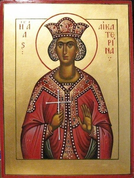 Св. Екатерина