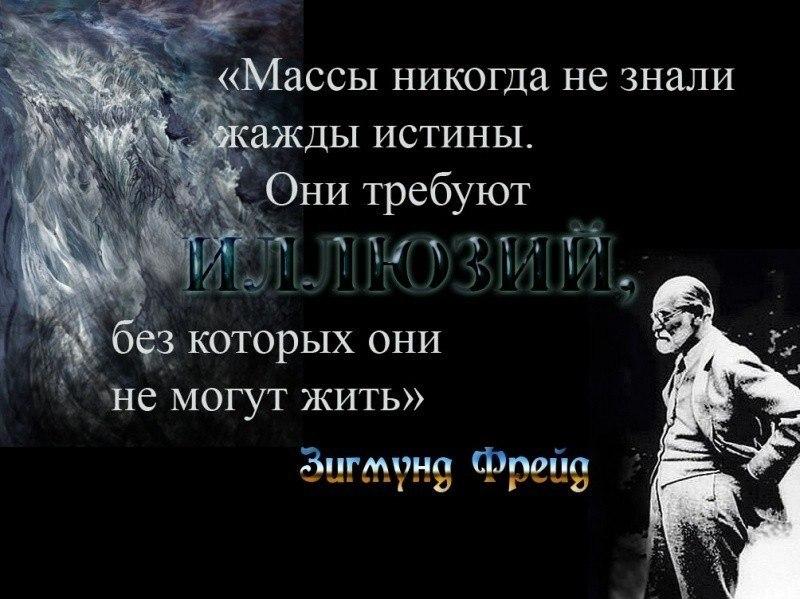 Высказывание ВЕЛИКИХ.