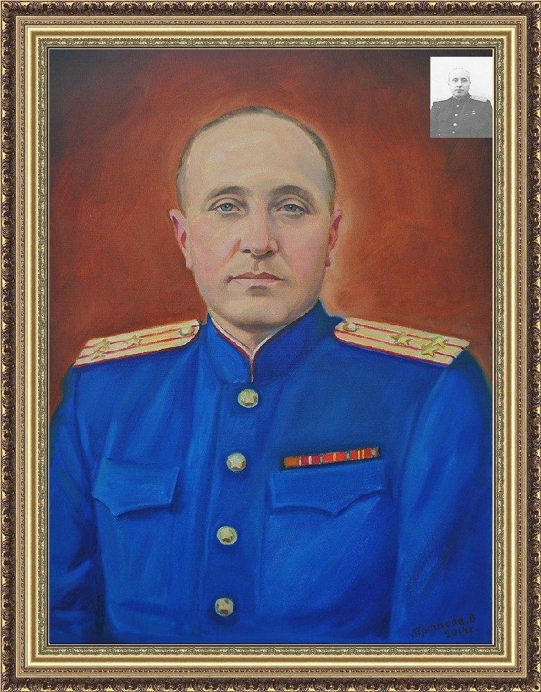 Портрет Романова