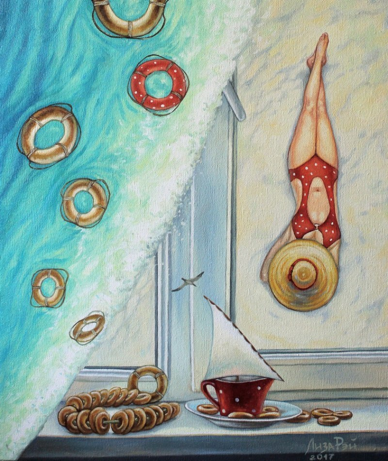 Лиза Рэй –  Чай с сушками и видом на море