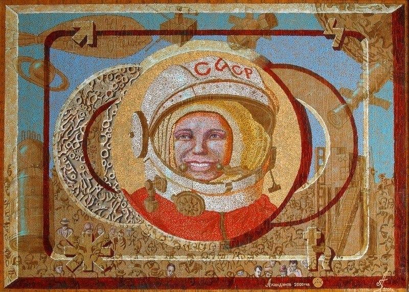 Первый. Портрет Юрия Гагарина