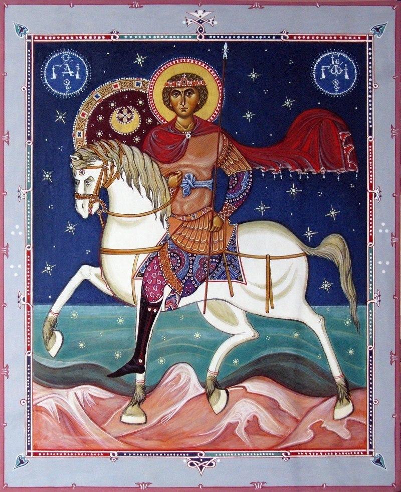 Св. мученик Георгий