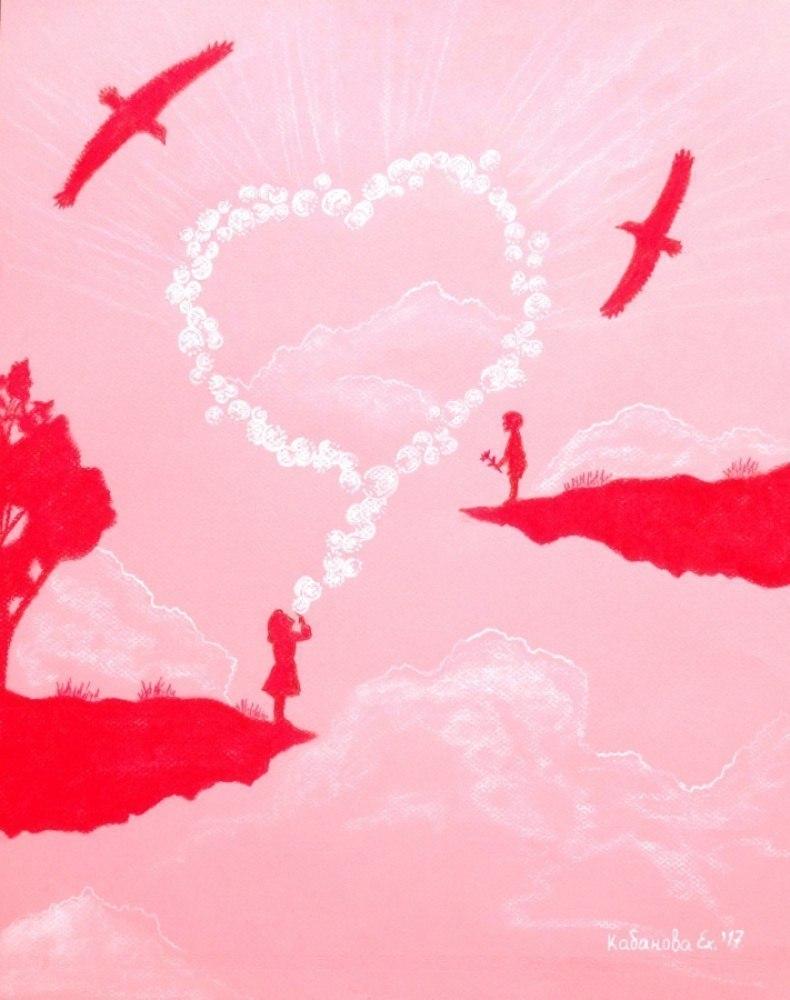 Чистая любовь-1