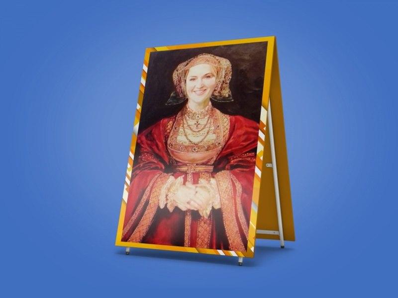 Портрет мадемуазель Сент-Ив