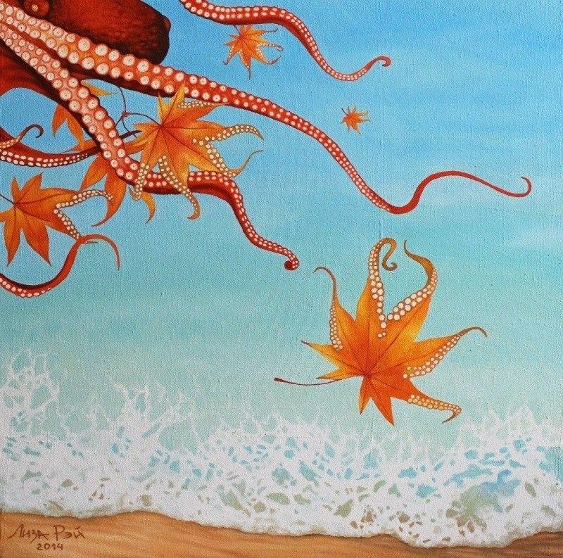 Лиза Рэй - Осень на море