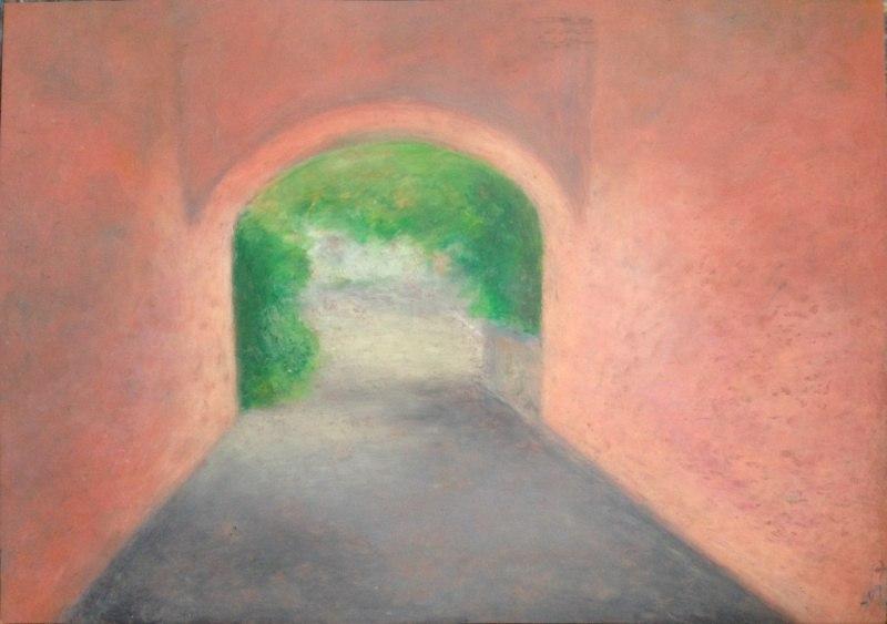 красная арка