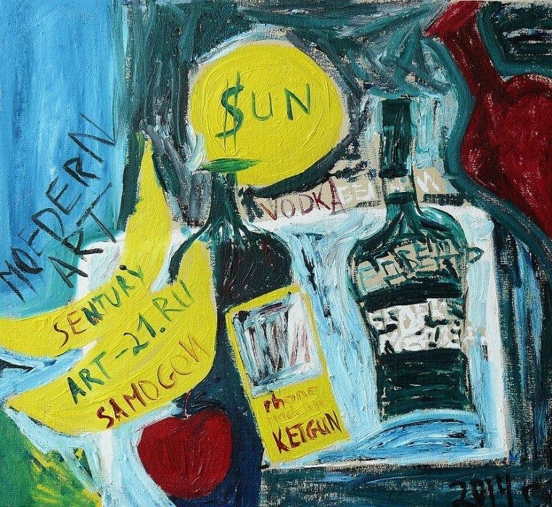 Бутылка, солнце, бананы...