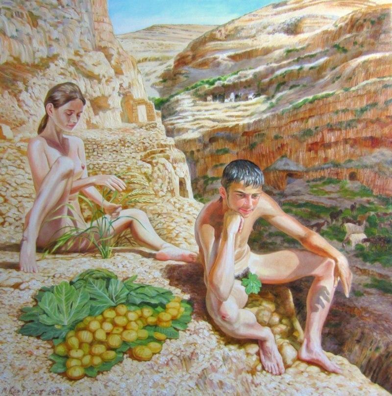 Плоды фигового дерева     (Адам и Ева)