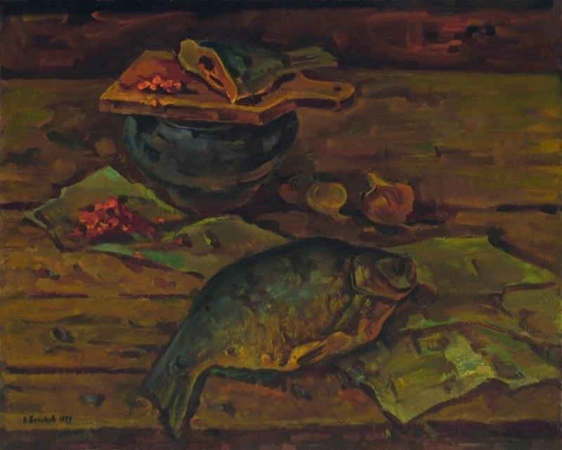 Натюрморт с горшком и рыбой
