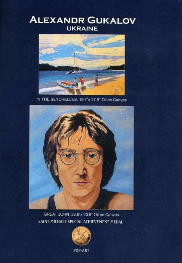 Моя страничка в каталоге New-York Realism Fine Art-2012