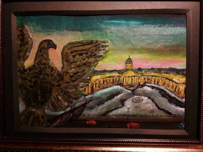 Орёл на доме Зингера