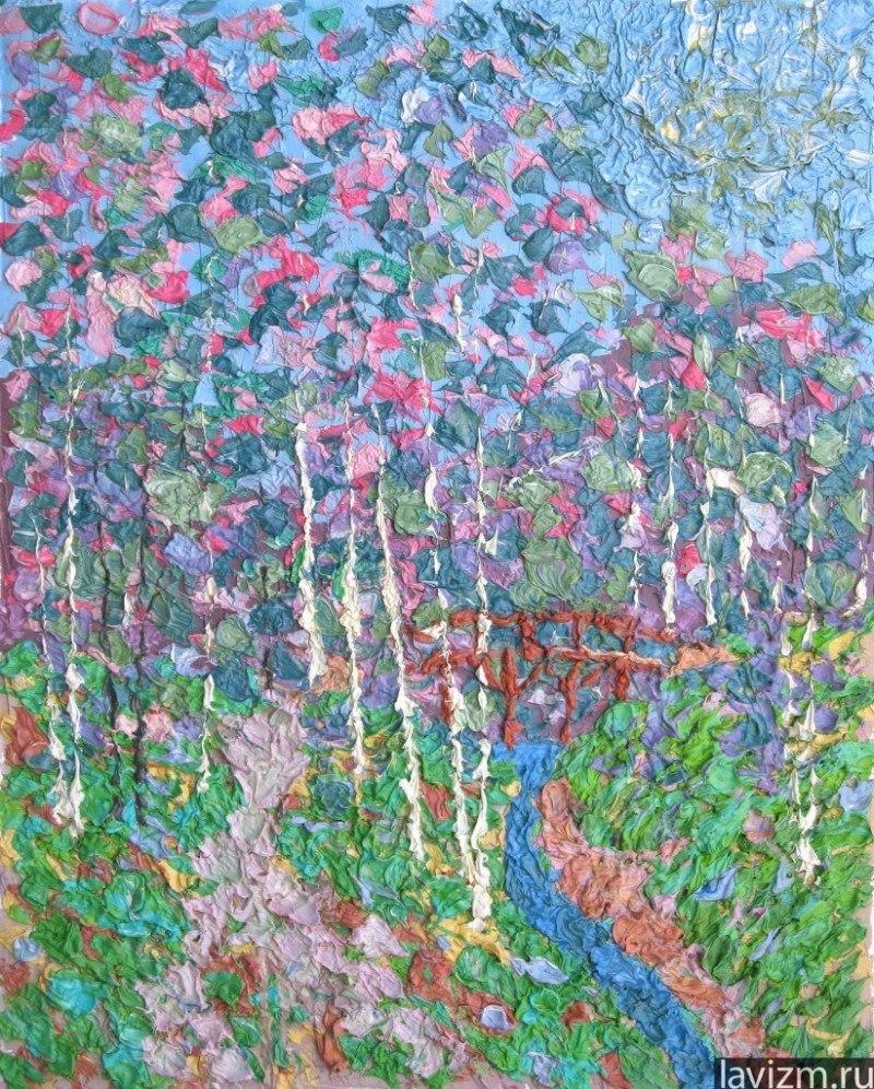 Картина Весенний пейзаж Landscape Spring