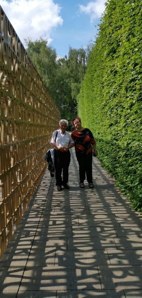 Прогулка в парке Берлина