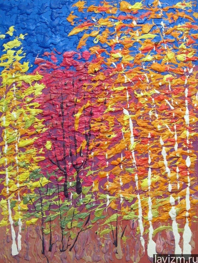 Картина Осенний пейзаж Тропаревский парк 3