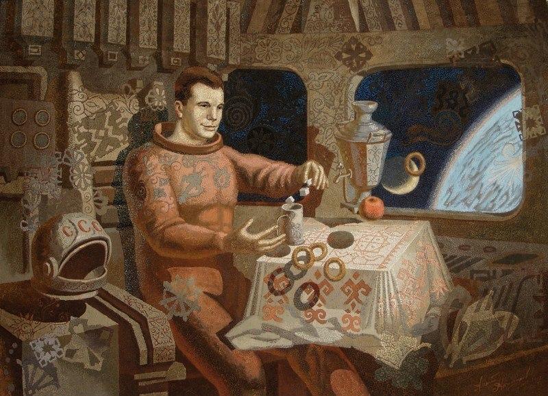 Завтрак Гагарина.