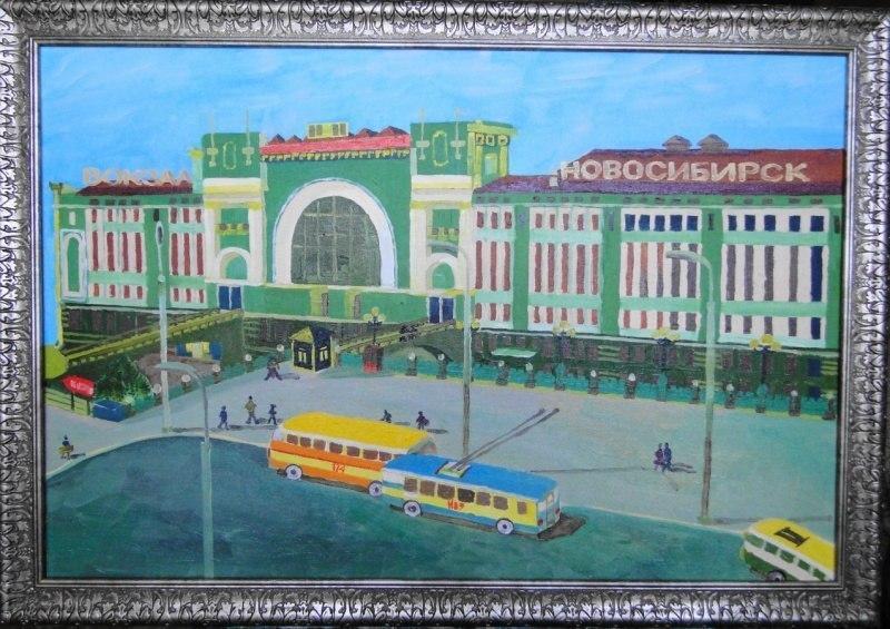 Вокзал Главный