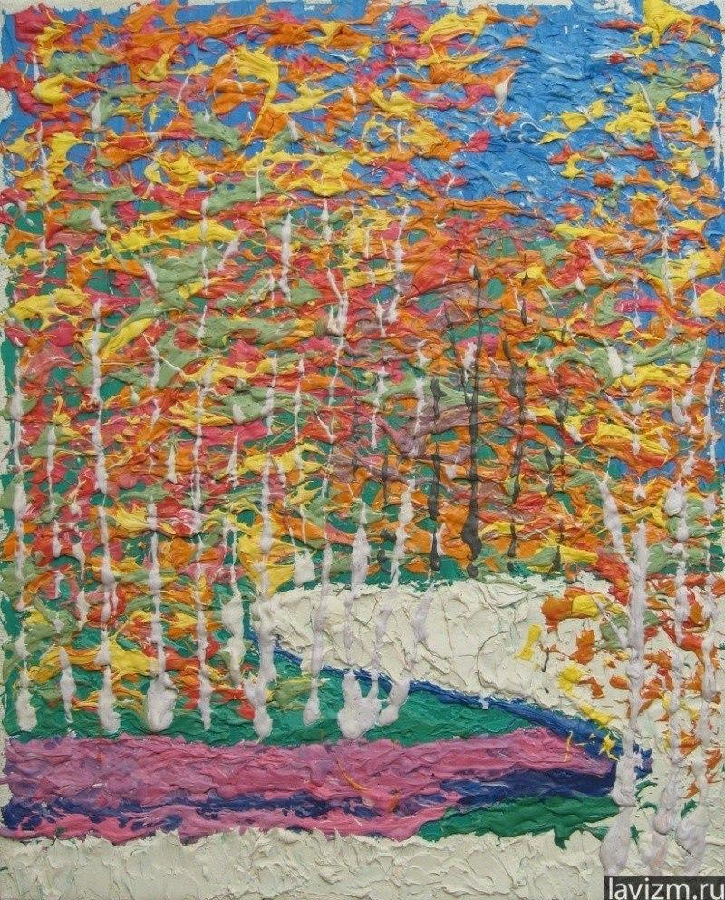 Картина Зимний пейзаж Тропаревский парк