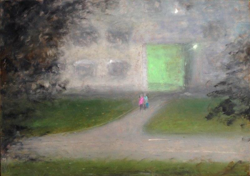 арка зелёного света