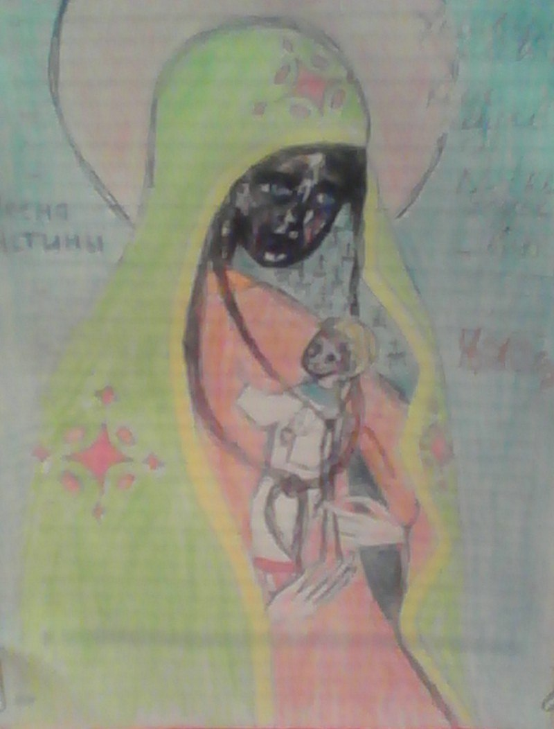 Рисуем по-эфиопийски