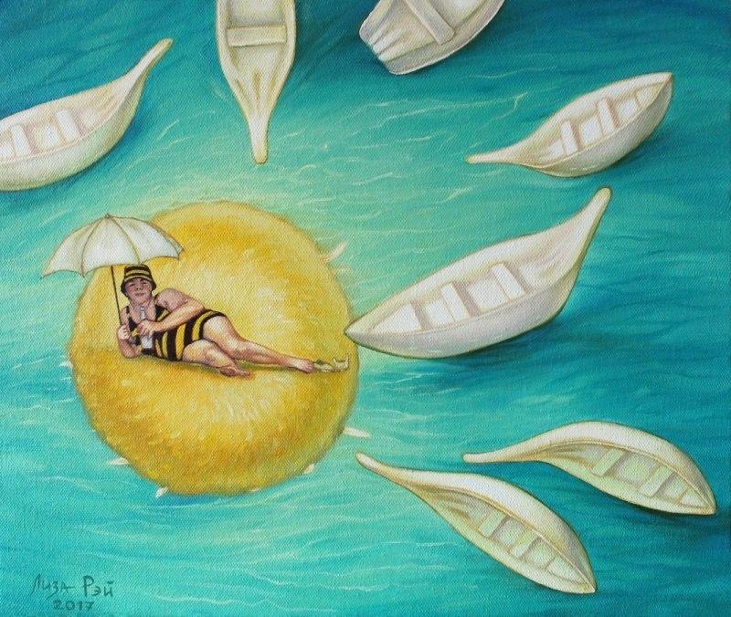Лиза Рэй –  Гадание на ромашке