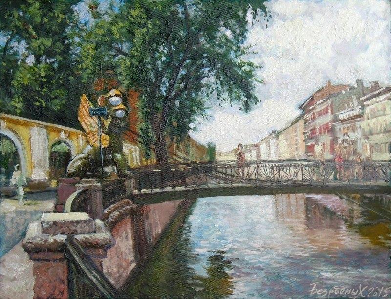 Банковский мост