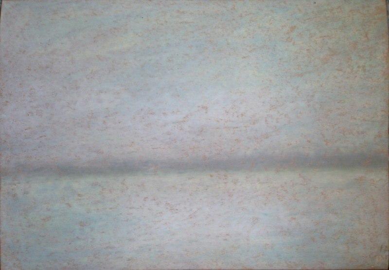 берег