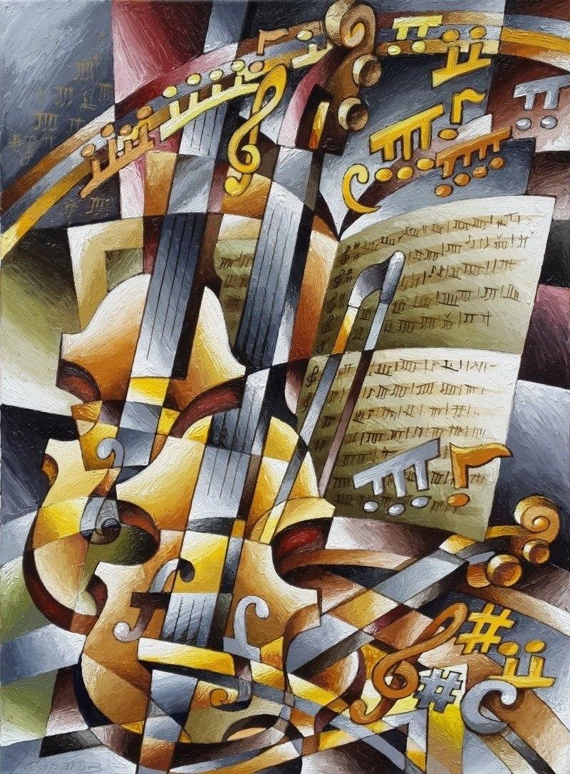 Три скрипки