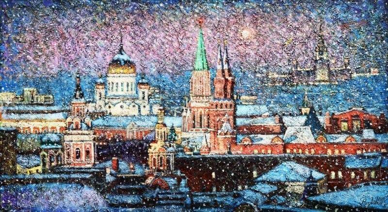 Над Москвой метут метели
