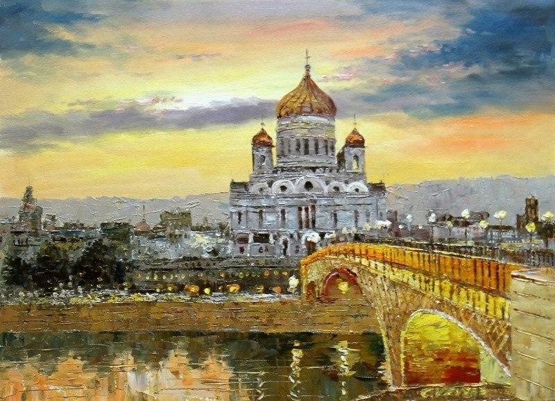 Москва. Вид на Храм Христа Спасителя через Патриарший мост.