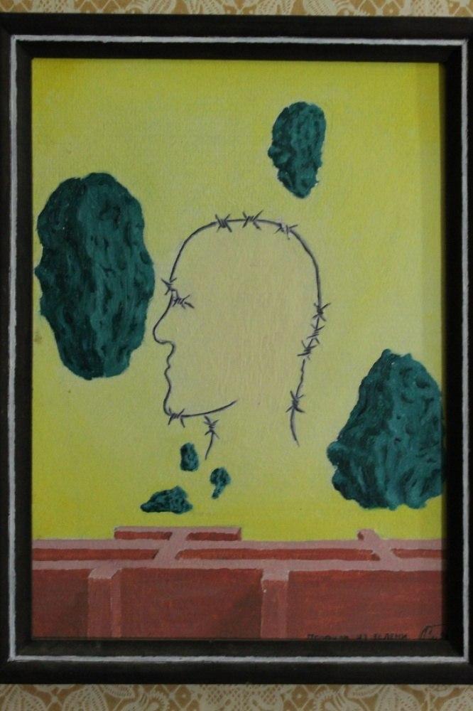 профиль из зелени , это моя самая первая картина маслом 1991 год , это и есть моё прозвище , коим подписаны все картины