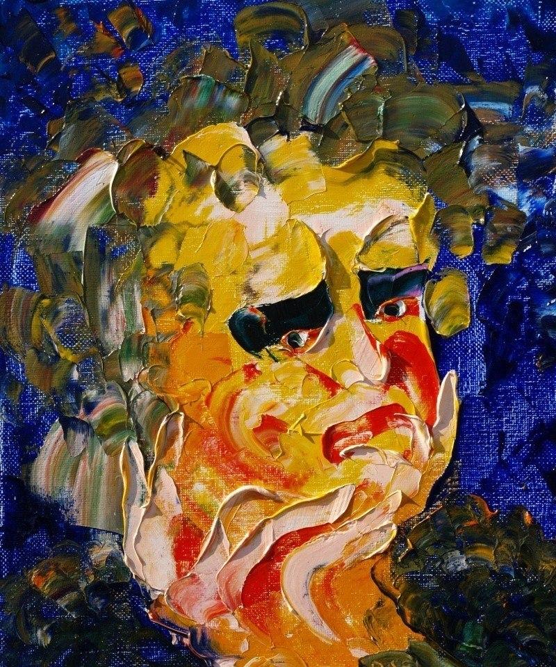 Портрет, молодого художника Зураба Церетели.