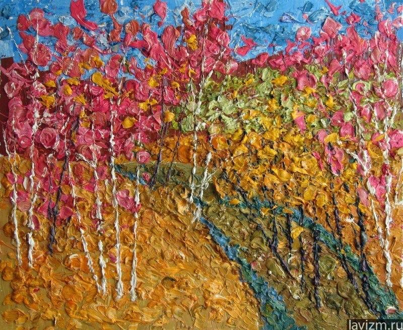 Картина Весенний пейзаж импрессионизм Landscape Spring