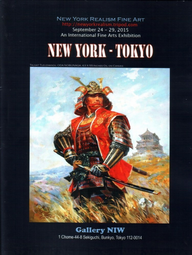Каталог Нью-Йорк-Токио 2015
