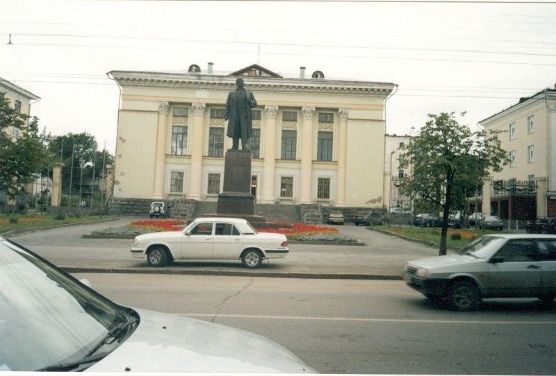 Библиотека им. В. И. Ленина