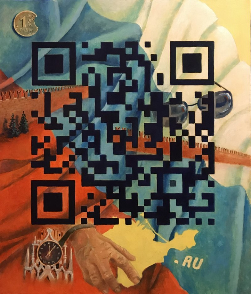 """Портрет """"Неизвестного"""" с Курантами на правой руке на фоне Кремлевской стены"""
