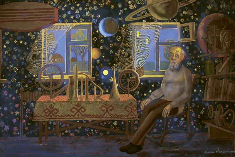 Космическая мастерская (правая часть диптиха) «Миры Циолковского».