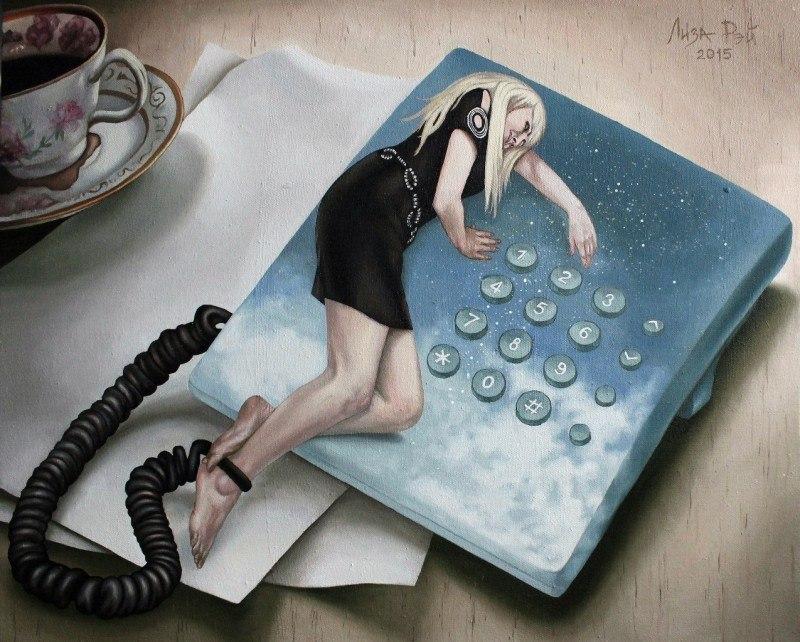 Лиза Рэй – Позвони мне