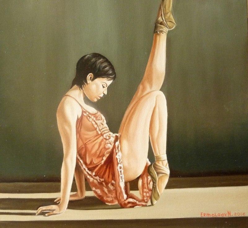 ,,танец,,