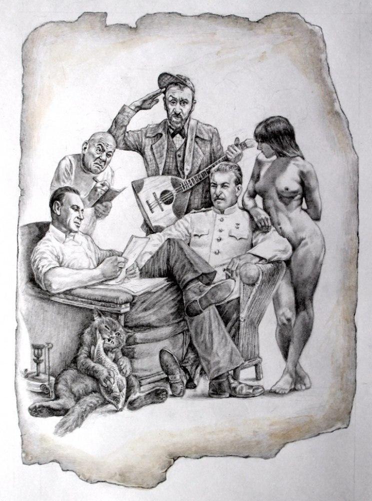 Первое прочтение рукописи