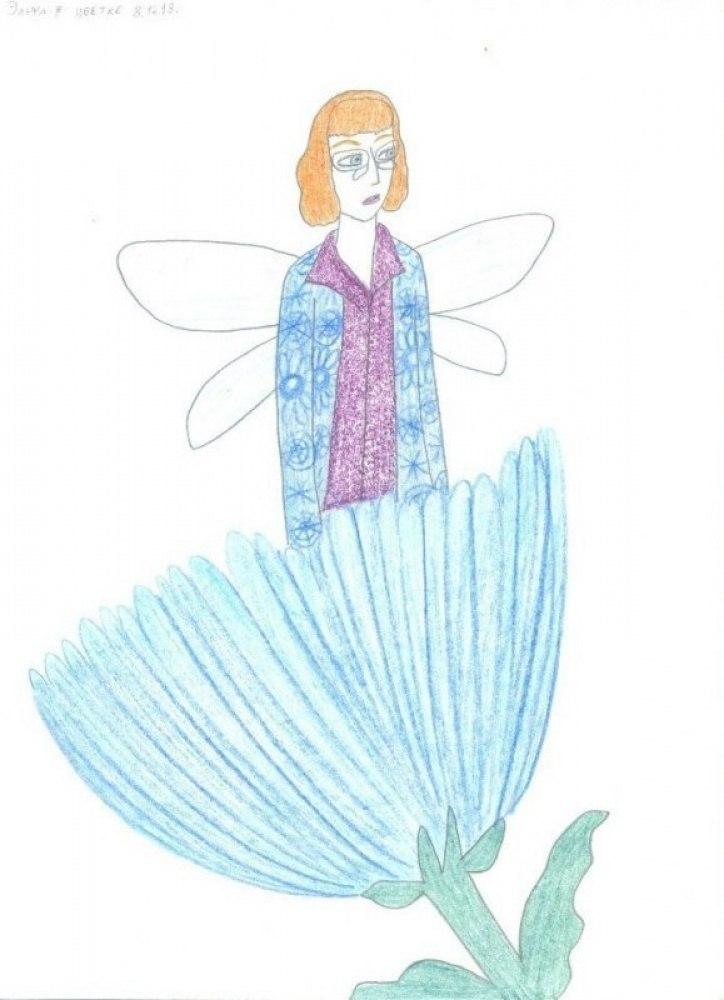 Эльфа. Эльфа в цветке