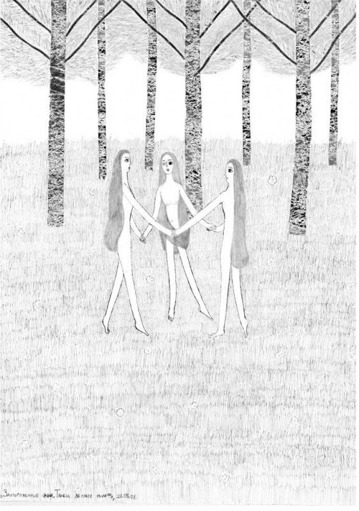Замороженные окна. Танец лесных нимф