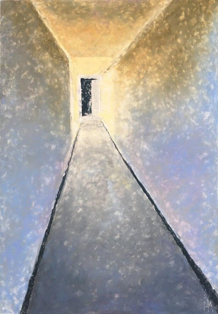 длинная узкая арка