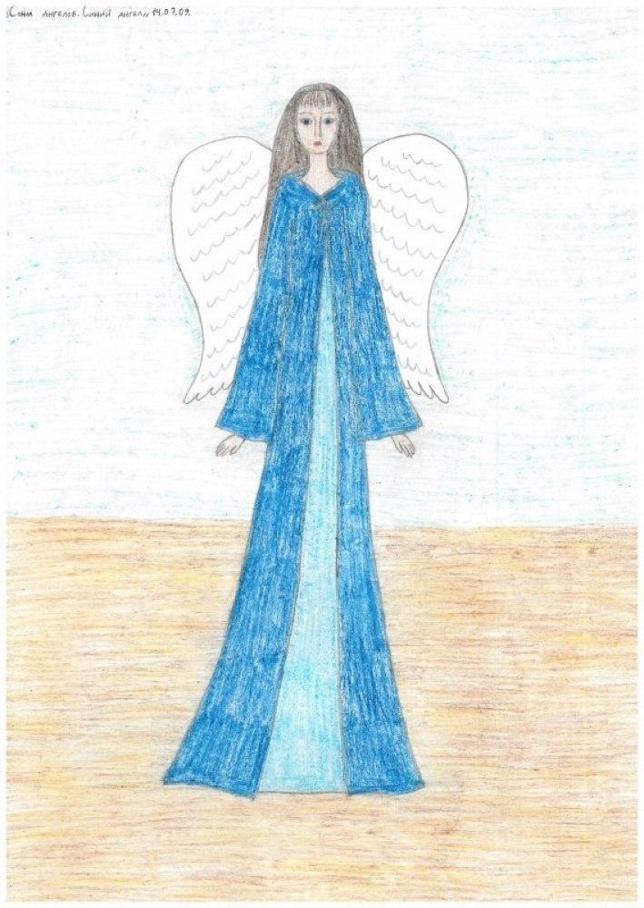 Сонм ангелов. Синий ангел
