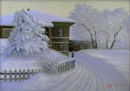 Прогулка на морозе